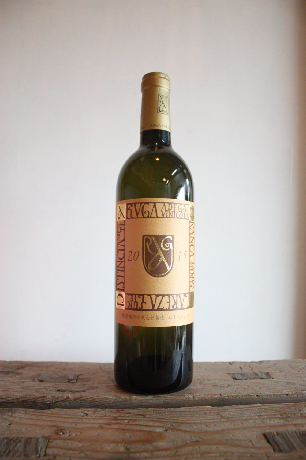 wine0001x700